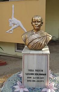 ramamani iyengar institute