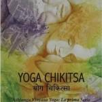 Yoga Chikitsa di Giuliano Vecchiè (Recensione)