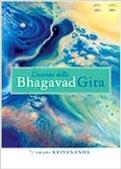 Bhagavad Gita Yogananda