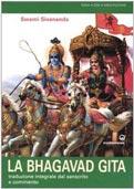 Bhagavad Gita commento Sivananada