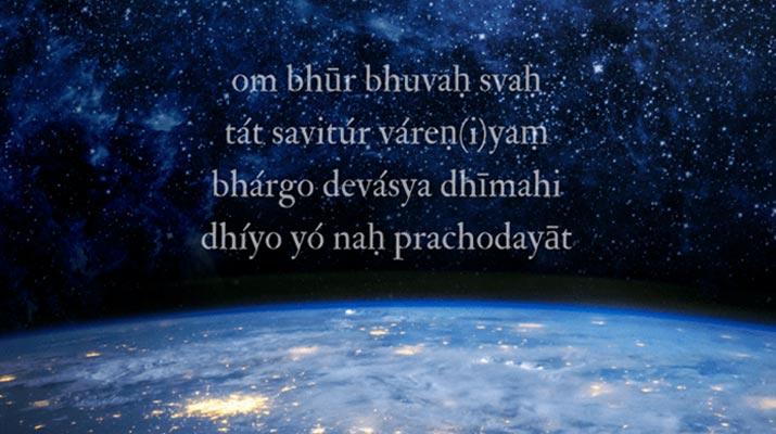 come usare il gayatri mantra