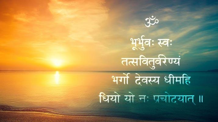 significato gayatri mantra