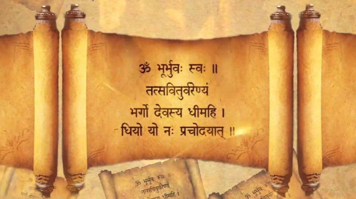 storia gayatri mantra
