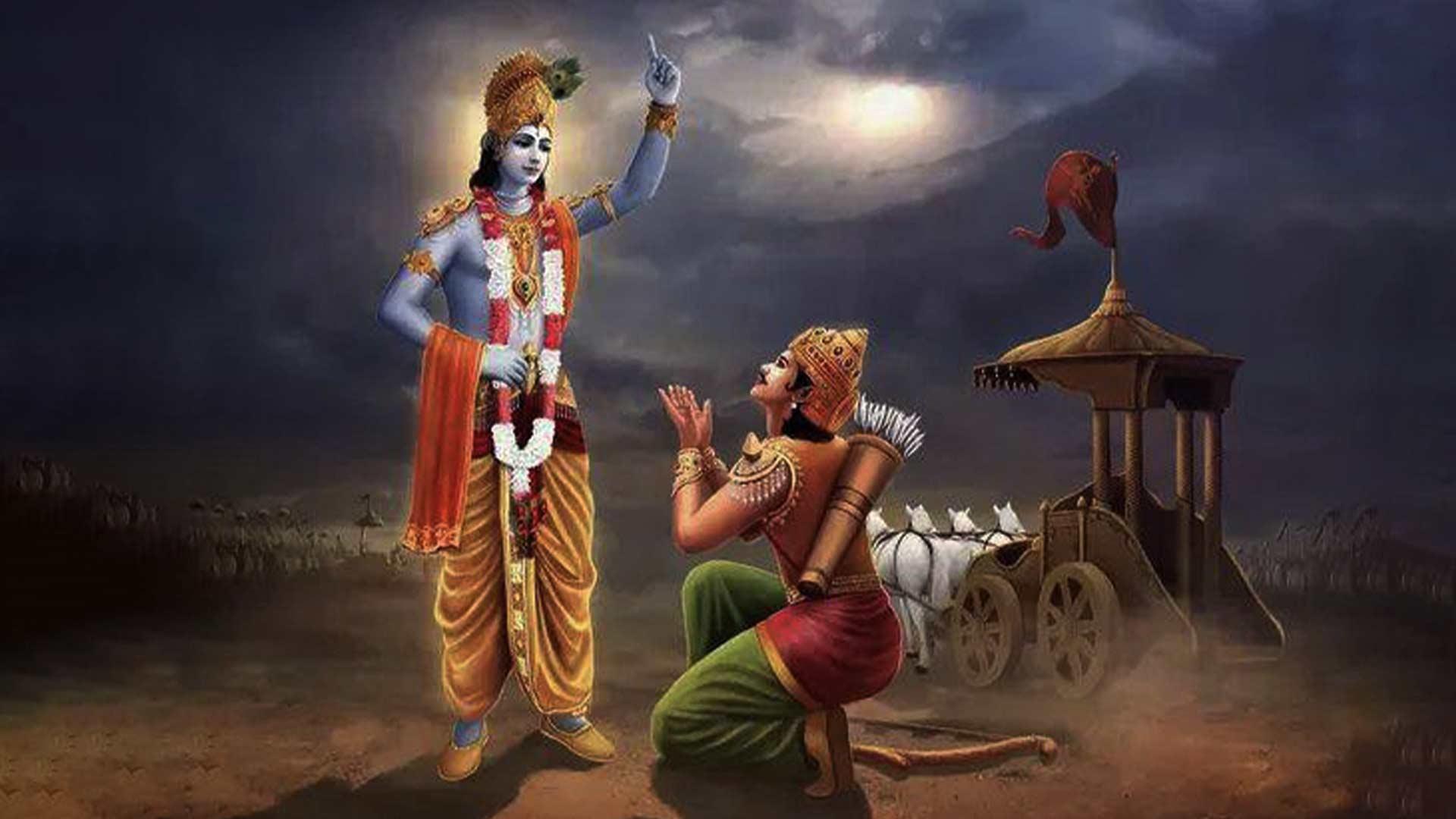 Bhagavad Gita yoga